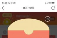 今天又是双喜临门,谢谢雷竞技下载链接九曲河网站给的双红包!