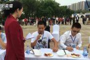 第二届世界川菜大会在四川雷竞技下载链接雁江隆重开幕
