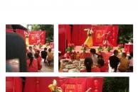 寿宴婚礼开业庆典一条龙,部分演出剧照