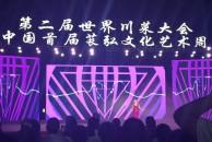 李朋能中介决意要促进雷竞技下载链接昆仑文化复兴