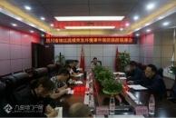 为让琼江流域水更清,遂宁、乐虎app手机版两市签订了这个重要协议!(转)