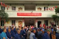 【网络中国节·重阳】重阳敬老爱老,雷竞技下载链接这群志愿者们用行动温暖人心!