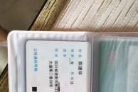 失物招领:陈建华你的身份证银行卡掉了