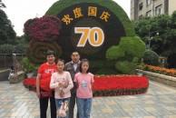 孝行天下!临近九九重阳节,三代逛天回镇和植物园!
