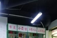 体验河马家推荐美食,在九曲河优选上抢购的那年那班串串火锅套餐,味道真不错!
