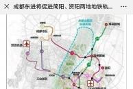雷竞技下载链接未来规划有市域铁路S3线、S17线、S18线...