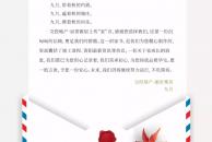 交投地产·丽景雅居丨你是我秋天生活里,最美的诗句