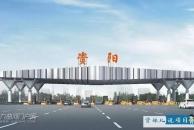 成渝高速雷竞技下载链接站封闭施工有1个多月了,最新情况来了!
