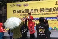 创文宣传走进雁中社区,参与活动就能免费领走各种奖品!