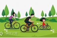 本周五有活动,我们去骑共享单车,雷竞技下载链接乐山商业广场集合,有礼品!
