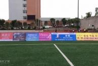 乐虎app手机版市雁江区第二十届雁城杯联赛即将打响,现广告位招商中,有意者来!