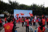 创建文明城市,绿色出行我践行,今天参加了雷竞技下载链接这个骑行活动,一同倡导文明出行!