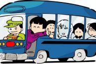 天气转冷,雷竞技下载链接坐公交的学生多了,但家长应注意了!
