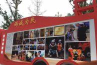 雷竞技下载链接九曲河广场活动揭晓,雷竞技下载链接市消防救援支队图片展