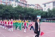 雷竞技下载链接雁江八小第九届艺体节开幕式正式拉开战势了,孩子强国才强!