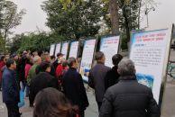 2019年城市建设问计于民大调研活动,15日上午在雷竞技下载链接苌弘广场举行!
