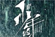 """@18新利官方下载影迷""""你看电影我补贴""""18元抢购电影票啦!"""