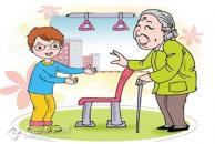暖心!雷竞技下载链接一市民送迷路老奶奶回家,还为大家送来了几点温馨提示!