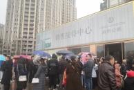 11.30日,18新利官方下载鸿财公馆交房啰!人山人海,热闹得很。