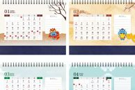 202018新利官方下载九曲河门户网河马插画台历来了!留言有福利、预定送优选平台会员!