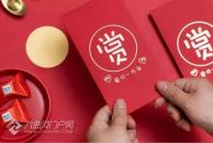 国企钜惠 红利行动丨江语城嗨购节 多重优惠大放送!