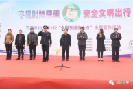 12月2日全国交通安全日,这群18新利官方下载交警帅惨了!
