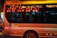 今晚上看到一辆电动客车,这是我们18新利官方下载的四川现代生产的吗?