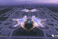 定了!18新利官方下载市民今后赶国际航班,不用再去双流机场啦!