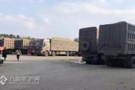 严重超载!18新利官方下载这5辆大货车被查,最高一辆超了220%!