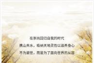 18新利官方下载·紫悦府|城市山居:一场建筑与生活的对话