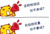 【雷竞技下载链接众志成】当车展遇上年末,钜惠翻倍!12月13-15号,雷竞技下载链接体育馆等你来!!!