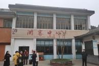 时隔两年再一次来到临江寺豆瓣厂,这里已经成为雷竞技下载链接旅游景点的必经之地!
