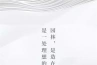 乐虎app手机版·紫悦府|下一站,意大利