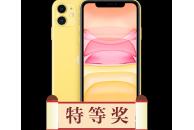 多弗临门·喜迎新春【十万豪礼  免费转 】点击参与赢取iPhone 11