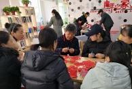 关爱农民工 巾帼共聚喜迎新春写春联剪窗花活动