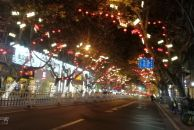 河友们雷竞技下载链接网红的打卡点,你来了吗?夏天和平路是最漂亮的街道,今年春节的光亮工程把和平路装饰更加漂亮!