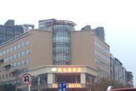 雷竞技下载链接海峡铭人酒店更名为维也纳酒店了?还是换了一家酒店?