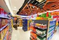 雷竞技下载链接又一家超市开业了,金洋生活超市,抢先体验带大家来逛逛~