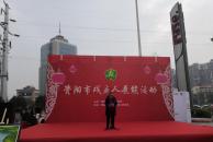 18新利官方下载市残疾人展能活动在万达广场举行,身残志坚也能拥有美好一片天!