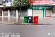 """疫期农村生活垃圾治理情况如何?乐虎app手机版城管""""兵分三路""""暗访"""