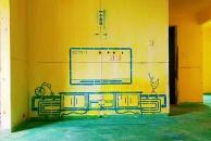 家庭装修中黄墙绿地+3D放线施工的优点和作用