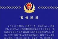不听劝阻强闯乐虎app手机版安岳疫情检查点,殴打辱骂工作人员3男子被拘留!