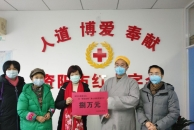 18新利官方下载各界爱心人士捐款捐物支持疫情防控
