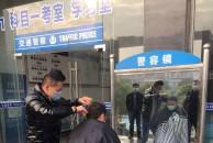 """免费""""造型"""",警民情深!乐虎app手机版乐至一理发师走进交警大队为抗疫一线交警免费理发"""