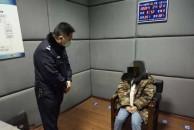 乐虎app手机版警方21小时破获一起死亡交通事故肇事逃逸顶包案