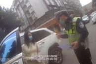 女子长期无证驾驶机动车被举报!乐虎app手机版交警:严查!