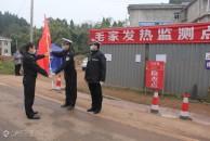 """乐虎app手机版交警""""党员先锋队""""旗帜在抗疫一线高高飘扬"""