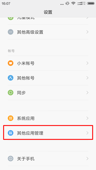 Screenshot_2016-08-13-16-07-05_com.android.settin.png