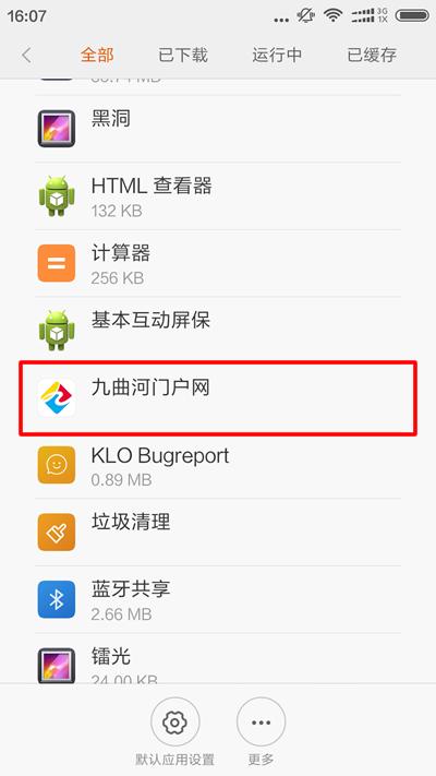 Screenshot_2016-08-13-16-07-20_com.android.settin.png