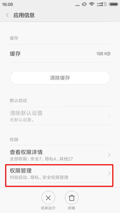 Screenshot_2016-08-13-16-08-18_com.android.settin.png